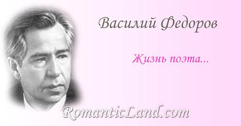 Жизнь поэта Не простая штука, Если он страстями опален, Жизнь поэта,